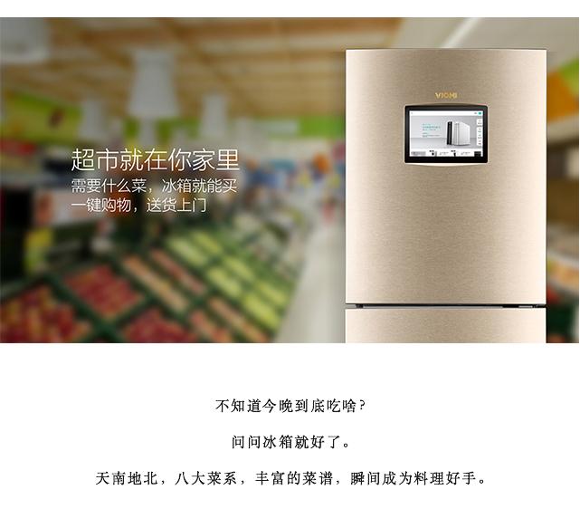 云米互联网智能家电_云米互联网智能厨房【视频】-_-云米科技_07.jpg