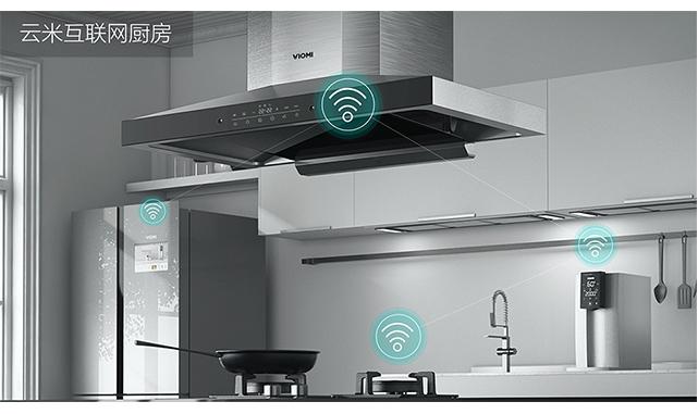 云米互联网智能家电_云米互联网智能厨房【视频】-_-云米科技_25.jpg